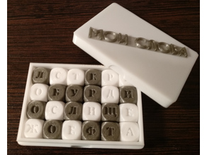 My words dice game (russian)