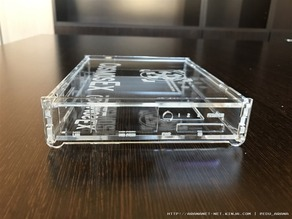 CosmosEx - Caja transparente por @Edu_Arana