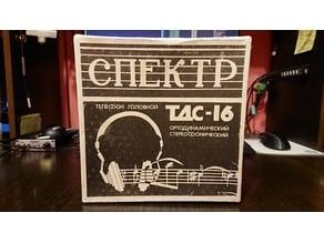 Наушники  СПЕКТР ТДС-16 (амбушюры ; Крепление оголовья) / Headphone SPEKTR  TDS-16