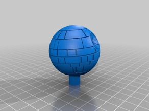 Death Star Spinner for Monoprice Mini Select