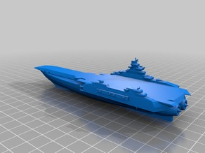 sms_beowulf_carrier