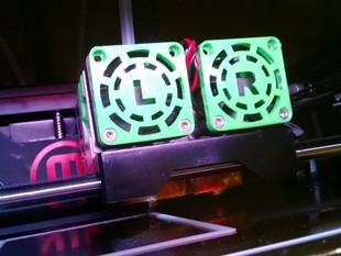 Fan Cover for MakerBot Replicator 2X