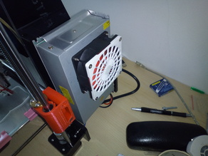 8CM Computer Cooling Fan Guard - Fan Protection