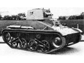 Vickers 4-tons tank - pack