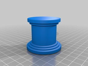 Simple Pedestal for Busts