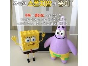 patrick star, spongebob