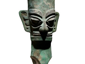 mask from hidden China exhibit