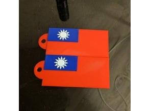 Baggage Tag - Taiwan