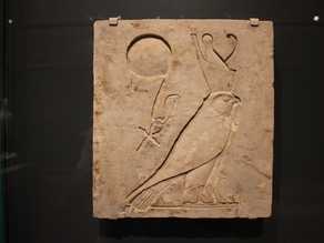 Relief Plaque Depicting the God Horus as a Falcon