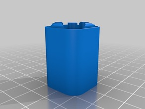 boite à 4 piles AA - bottom