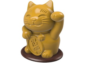 Lucky Cat Coin Bank (With Screw Cork)