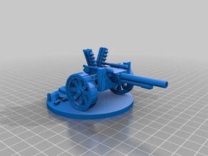 Ork / Orc Kannon / Sci-fi field gun 28mm wargaming