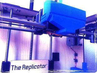 Replicator Accessories - Fan Guard, Fume Extractor & Fan Draft Terminator