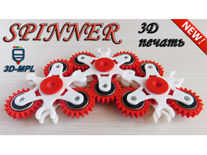 SPINNER on 3D PRINTER. NEW!