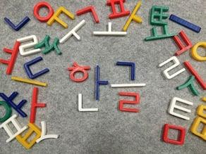Hangul block