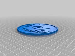 Starcraft 2 Race Logo Coasters