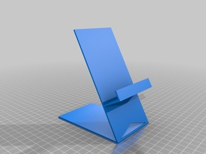 Simple Cell Phone Stand