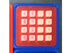 16-button Trellis box (BLAT edition)