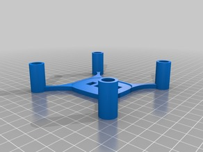Quadcopter chassis and cover