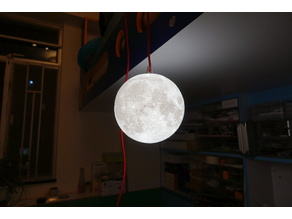 8 Inches Progressive Detail Moon Lamp with IKEA screw socket