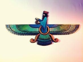 Ohrmazd - Ahura Mazda