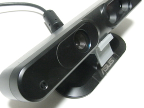 Asus Xtion PRO mount for MacBook Pro Retina.