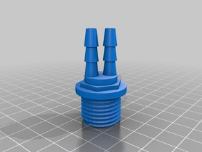25W Submersible Pump Nozzle