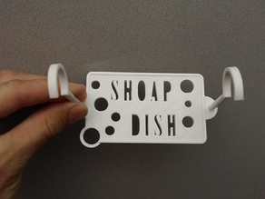 Hanging Soap Dish (shower/bath)