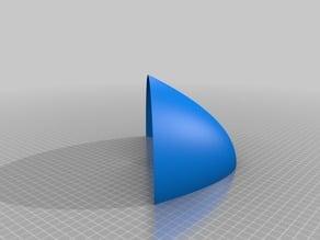 Half paraboloid (parabola of revolution) ear trumpet