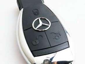Mercedes SmartKey