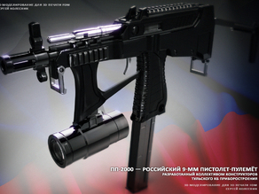 PP-2000 toy replica