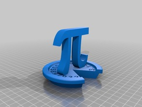 Pi Day Trophy!