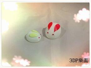 Japanese Dessert - Rabbit