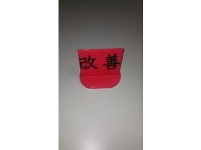 Kaizen symbol and base