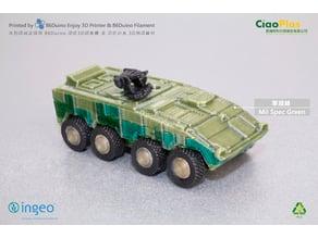 雲豹八輪裝甲車 / TIFV,Taiwan Infantry Fighting Vehicle
