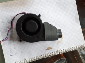 Rectangular fan to round output connector