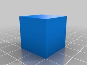 ones cube