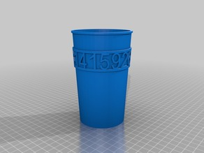 My Customized Pi - cup sleeve,  to your cup