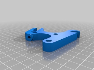 Prusa I2 Y stepper bracket, adustable and removable