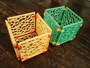 Penrose Lattice Basket