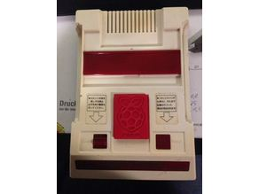 Famicom Raspberry Pi Cover