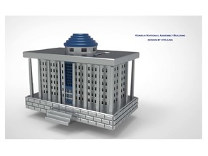 Korean National Assembly Building Coin Bank