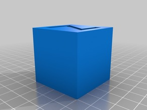 40mm Calibration Cube