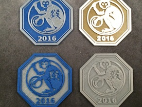 2016 Year of the Monkey Medallion