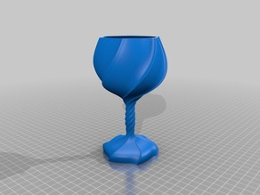 twisted wave goblet