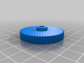 64 Tooth Gear For RC Car/Truck