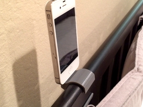 iPhone4 or iPhone4S dock for Ikea crib
