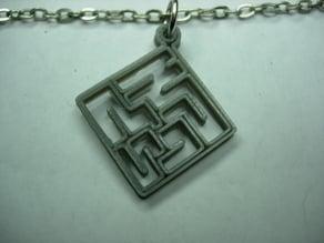 Maze Runner Charm