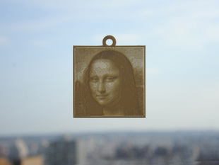 Customizable Lithopane