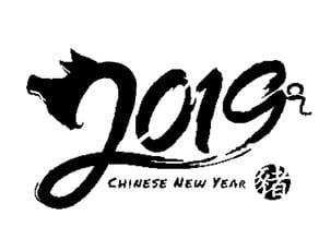 2019 stencil